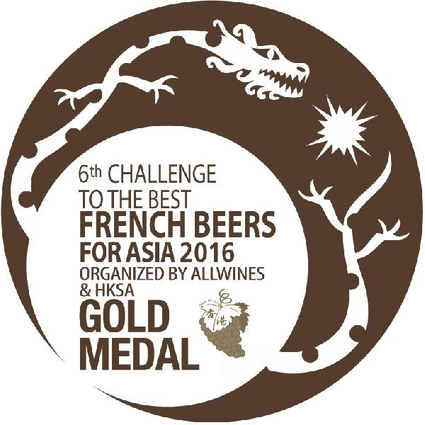 2 médailles à Hong kong 2016
